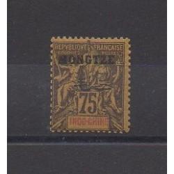 Mong-Tzeu - 1903 - No 14 - Neuf avec charnière