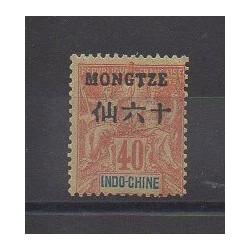 Mong-Tzeu - 1903 - No 11 - Neuf avec charnière