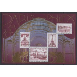 France - Blocks and sheets - 2018 - Nb F5222 - Monuments - Philately