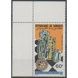 Djibouti - 1985 - No PA216 - Échecs