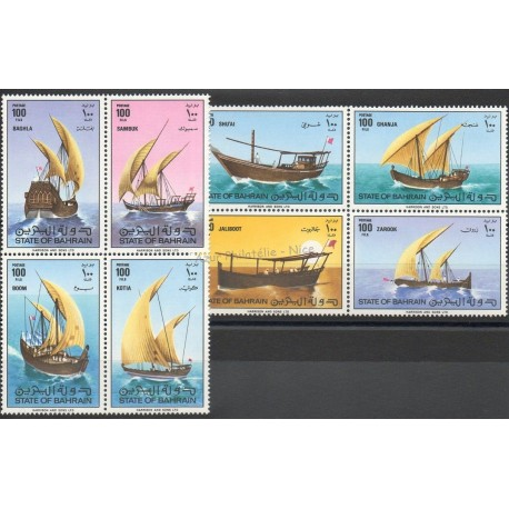 Bahreïn - 1979 - No 275/282 - Bateaux