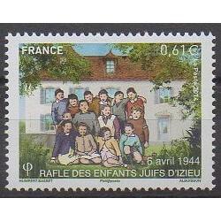 France - Poste - 2014 - Nb 4852 - Second World War