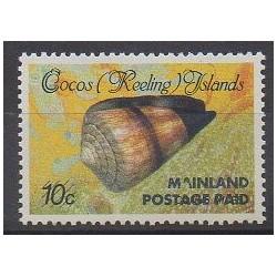 Cocos (Iles) - 1990 - No 226 - Animaux marins