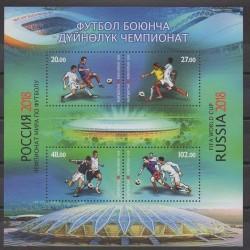 Kirghizistan (Poste Kirghize) - 2018 - No BF79 - Coupe du monde de football