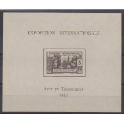 Côte d'Ivoire - 1937 - No BF1 - Neuf avec charnière
