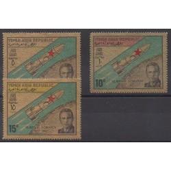Yémen - République arabe - 1968 - No 94 - Espace