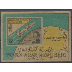 Yémen - République arabe - 1968 - No 94BF - Espace