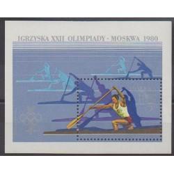 Pologne - 1980 - No BF89 - Jeux Olympiques d'été