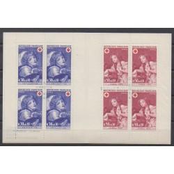 France - Booklets - 1971 - Nb C2020
