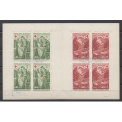 France - Carnets - 1970 - No C2019
