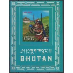Bhoutan - 1976 - No BF 68 - Masques - carnaval