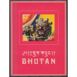 Bhutan - 1976 - Nb BF 69 - Masks - carnaval