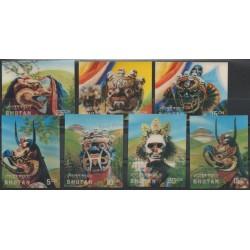 Bhutan - 1976 - Nb 491/497 - Masks - carnaval