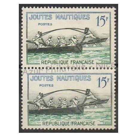 France - Variétés - 1958 - No 1162a
