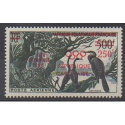 Stamps Timbre Algerie Neuf N° 261 ** Armoirie Africa