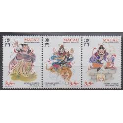 Macao - 1996 - No 811/813 - Littérature