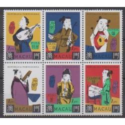 Macao - 1995 - No 779/784 - Musique