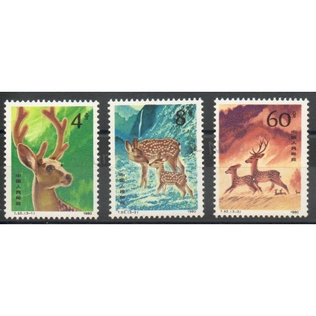 China - 1980 - Nb 2351/2353 - Animals