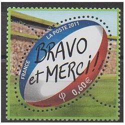 France - Poste - 2011 - Nb 4612 - Various sports