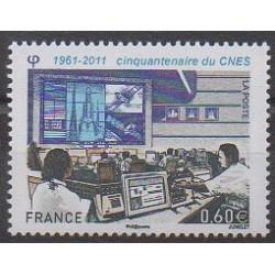 France - Poste - 2017 - No 4604 - Espace