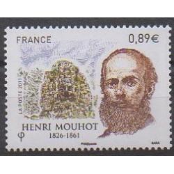 France - Poste - 2011 - No 4629 - Célébrités