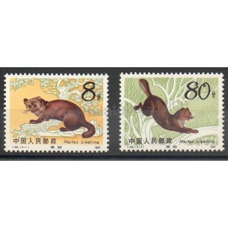 Chine - 1982 - No 2520/2521 - Animaux