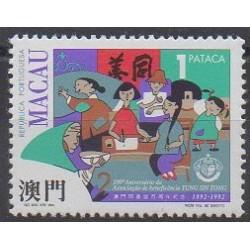 Macao - 1992 - No 674