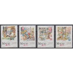 Macao - 1994 - No 726/729 - Artisanat ou métiers