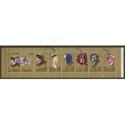 France - Carnets - Personnages célèbres - 1990 - No BC2655 - Musique - Oblitéré