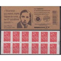 France - Carnets - 2007 - No 3744A - C9 - Seconde Guerre Mondiale