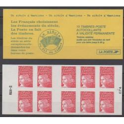 France - Booklets - 1997 - Nb 3085 - C6 - RGR-2