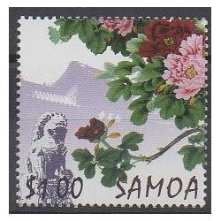 Samoa - 2009 - No 1052 - Roses