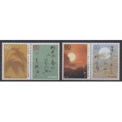 Japon - 1988 - No 1710/1713 - Littérature