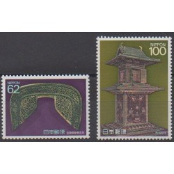 Japon - 1989 - No 1748/1749 - Art