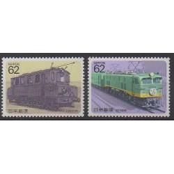 Japon - 1990 - No 1787/1788 - Chemins de fer