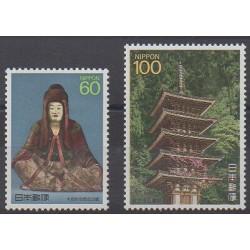 Japon - 1988 - No 1705/1706 - Art