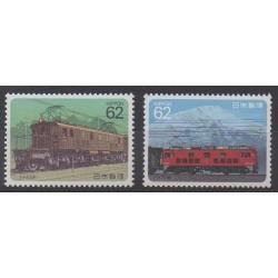 Japon - 1990 - No 1794/1795 - Chemins de fer