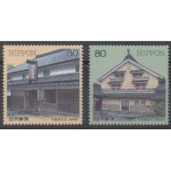 Japon - 1998 - No 2449/2450 - Architecture