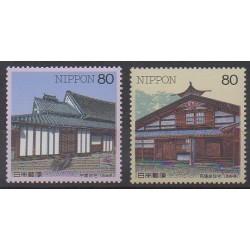 Japon - 1998 - No 2420/2421 - Architecture