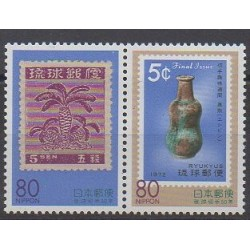 Japan - 1998 - Nb 2459/2460 - Stamps on stamps