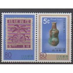Japon - 1998 - No 2459/2460 - Timbres sur timbres