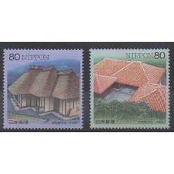 Japon - 1998 - No 2466/2467 - Architecture