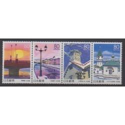 Japon - 2000 - No 2743/2746 - Sites
