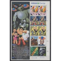 Japan - 2003 - Nb F3460 - Cinema