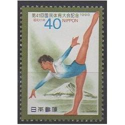 Japon - 1986 - No 1601 - Sports divers