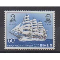 Japon - 1986 - No 1588 - Navigation