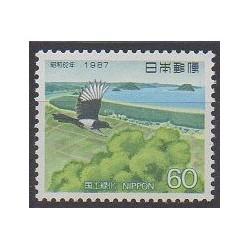 Japon - 1987 - No 1633 - Environnement
