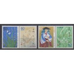 Japan - 1988 - Nb 1661/1664 - Literature