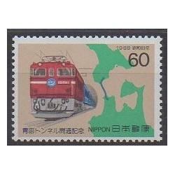 Japan - 1988 - Nb 1667 - Trains