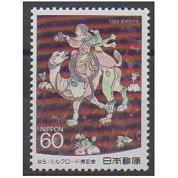 Japan - 1988 - Nb 1680 - Exhibition